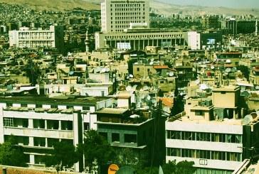 Známy priority stavebního průmyslu pro obnovu Sýrie