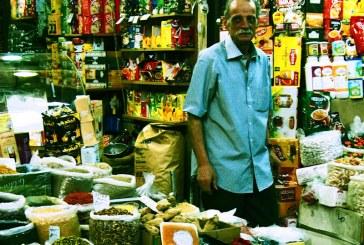 Obchodní příležitosti k prodeji a vývozu základních potravin do Sýrie