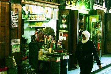 Vývoj spotřebitelských cen v Sýrii a opatření ke stabilizaci měny