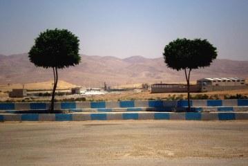 Restart: Sýrie a Irák fundamentálně posilují vzájemné ekonomické vztahy