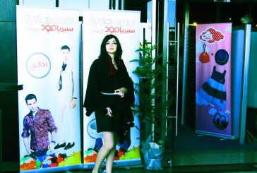 Veletrh: Obchodní příležitosti v syrském oděvním a textilním průmyslu