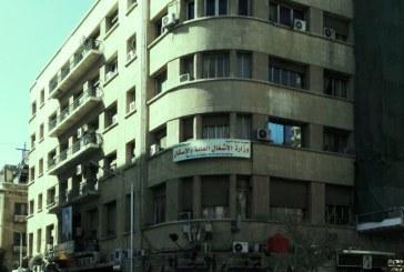 K dispozici aktualizované oficiální priority pro obnovu Sýrie