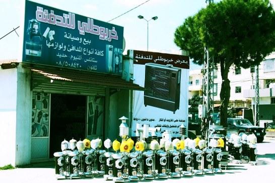 Syrská mikroekonomika oživuje libanonské příhraniční oblasti