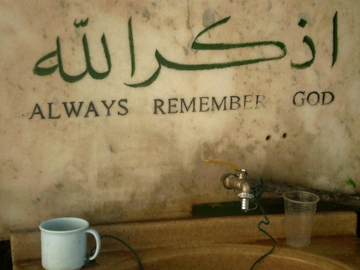 Edice !A: Islám a sekularismus – komplikovaný vztah v éře modernity