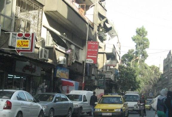 Damašek: pokrok v realitním projektu v městské části Mazza