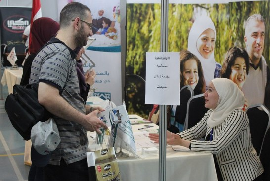 Damašek: Probíhá pracovní veletrh Jobex 2017
