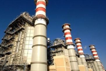 Elektrárna v okrese Maharda po několikaměsíčním vyřazení opět v provozu