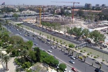 První Syrské investiční fórum se uskuteční 3. července