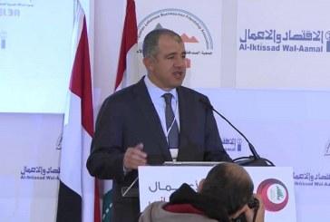 Participace egyptských firem na Mezinárodním veletrhu v Damašku