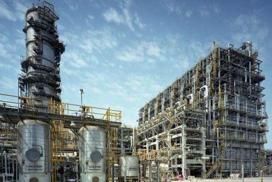 Původní studie k situaci a příležitostem v petrochemii s důrazem na ropu a zemní plyn