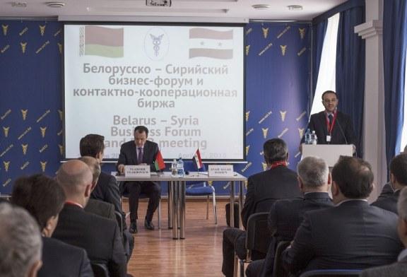 Účast běloruských firem na Mezinárodním veletrhu v Damašku