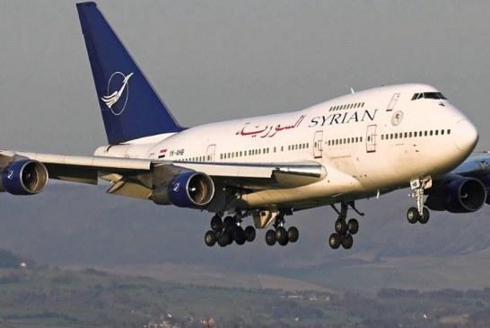 První syrské nákladní letadlo v provozu