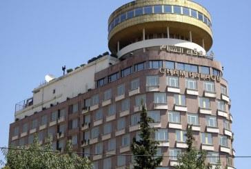 Cham Hotels Group hlásí nárůst příjmů v první polovině roku 2017