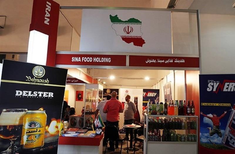 Mezinárodního veletrhu se účastní 31 velkých íránských společností