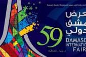 Arménie, Kuba a Súdán mezi účastníky Mezinárodního veletrhu v Damašku