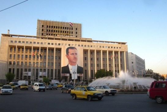Stav syrských bank se v první půli roku 2017 podle hlavních indikátorů zlepšil