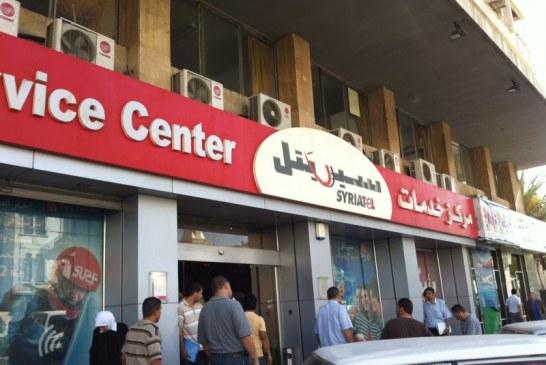 Syriatel stoupají výnosy, licence pro íránského operátora se odkládá