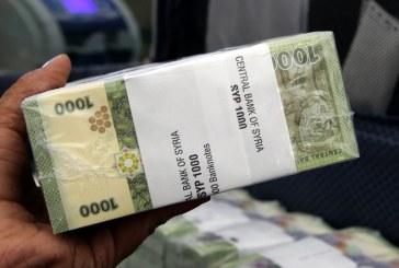 Centrální banka navýšila kurz syrské libry