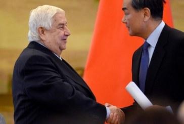 K dispozici studie nabízející přehled čínských ekonomických zájmů v Sýrii