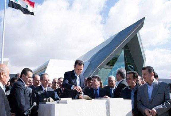 Syrská komerční banka poskytla úvěr na financování realitního projektu