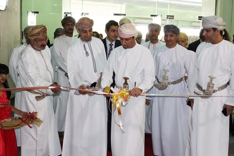 Dohoda s Ománem v oblasti ropy a zemního plynu