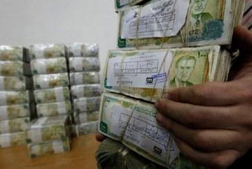 Výše syrského státního rozpočtu na rok 2018 nominálně naroste o 19,8 %