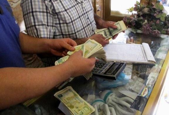 Prudký růst syrské libry