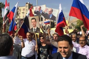 Nová syrsko-ruská celní dohoda