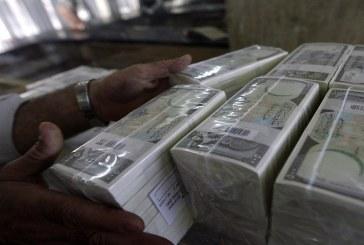 Sýrie zaznamenala výrazný nárůst příjmů z daní a cel