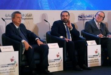 """Karím al-Árif: Spasí CEDRE """"cedrovou"""" ekonomiku?"""