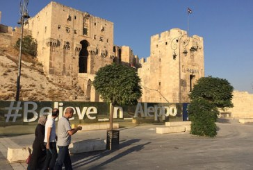 První ročník Mezinárodního veletrhu v Aleppu vrcholí
