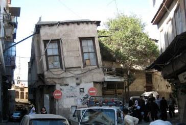 Čtvrť al-Hamráwí přechází pod správu holdingu Damascus Cham