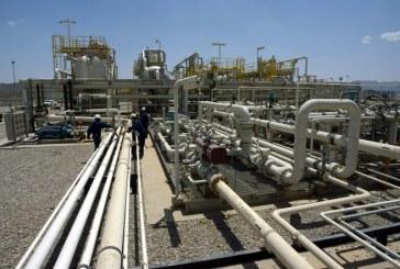 Skupina Qátirdží zakládá novou ropnou společnost