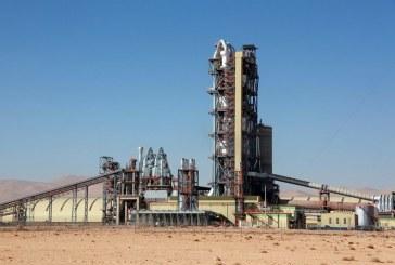 Nové investiční projekty v oblasti ropy a cementu