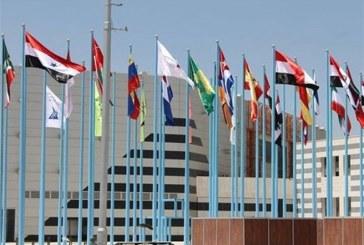 Náklady na pronájem plochy na Mezinárodním veletrhu v Damašku