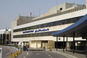 První arabská aerolinka obnovuje lety do Damašku