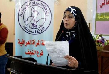 Rozhovor: Se Suhád al-Chatíb o Iráku, irácké komunistické straně i aktuální situaci v zemi