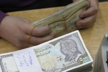 Syrská libra dlouhodobě stabilní