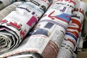 Publikace článků v syrských periodikách a online serverech