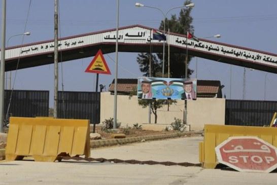 Íflín al-Mustafá: Hraniční přechod Nasíb a jeho role během obnovy