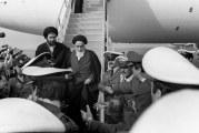 """Ondřej Krátký: Íránský """"šíismus"""" – druh islamismu, nebo jedna z podob anti-imperialismu?"""