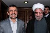 Ondřej Krátký: Íránský šíismus – od Islámské revoluce na rozcestí dneška (2. část)