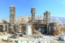 Íránské firmy pravidelnými účastníky tenderů na EPC projekty