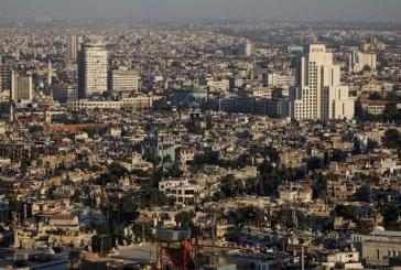Pozvánka – podnikatelská mise ČSOK do Sýrie