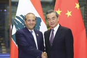 Polemika: Nakolik má Čína zájem angažovat se v současné Levantě?