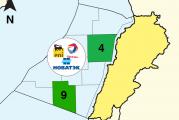 Libanon: vydáno první povolení pro šelfové vrty