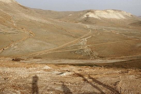 Pokračující průzkum energetického potenciálu pohoří Qalamún
