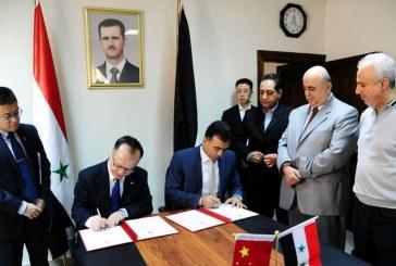 Přehled aktuálních čínských projektů v Sýrii