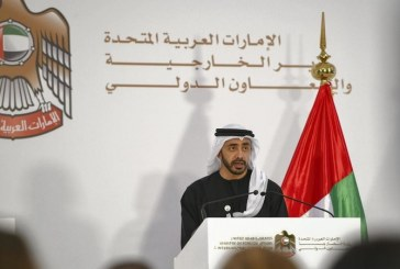 Výhled na obnovu spolupráce se státy Zálivu