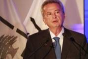 Rijád Saláma ke stavu libanonských bank